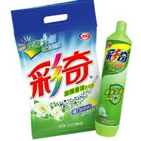 Quality High quality Super-Cleaning Fragrant Laundry Powder wholesale