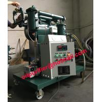 China insulation oil filter machine, Small Transformer oil purifier, Used Oil Purification Screw Oil Pump,Germany Vacuum Pump on sale