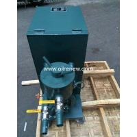 Quality Portable Plate Pressure Oil Purifier | Oil Filtration System | Oil Cleaning Machine PL wholesale