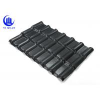 Quality 25 Years Warranty Long Life Color Corrugated Roof Sheets ASA Synthetic Resin Roof Tile wholesale