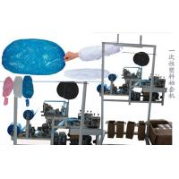 Quality CPE / PE Sleeve Plastic Bag Making Machine with Computer Controlled wholesale