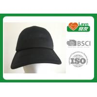 Buy cheap Leisure Sports Hunting Headwear / Hunting Ball Caps Uv Protection Hats For from wholesalers