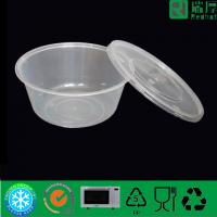 Buy cheap Microwaveable Airtight PP plastic food container 750ml product