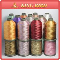 China Variegated Polyester Brother Embroidery Threads 108D/2 With Quilting on sale