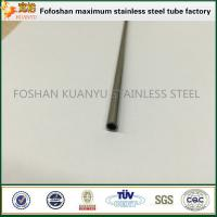 Quality Used Stainless Steel Capillary Tube In Refrigerator Parts wholesale