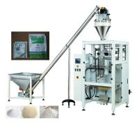 Quality Automatic tomato powder production line packaging machine wholesale
