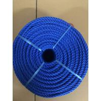 Quality Agricultural Baler Twisted Rope Polypropylene Twine Length 200-2000m / Roll wholesale