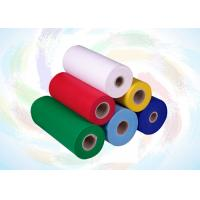 Cheap PP Spunbond Non Woven Fabric for Bags for sale