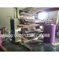Quality Non Woven Fabric Flexo Printing Equipment 2 / 4 Color Printing Machine wholesale
