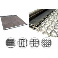Quality Bbq Grill Net Corrugated Crimped Wire Mesh Stainless Steel Stable Structure wholesale