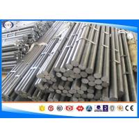 Quality 41Cr4/5140/ SCr440/40Cr Cold Finished Bar , Alloy Steel Bar 2-100 Mm Diameter wholesale