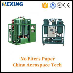 Quality Double Stage High Vacuum Transformer Oil Purifier Decolor Filtration Machine wholesale