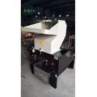China 19kw Power Plastic Recycling Shredder Pet Bottle Crusher Machine 220v / 380v Voltage on sale
