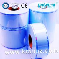 China sterilization reel pouch for medical supply on sale