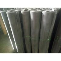 Quality 16mesh SS304/316 Plain Weave Wire Mesh, 0.19 to 0.60mm Wire, 8.0m Max Width wholesale