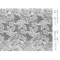 Quality Eco Friendly Lingerie Lace Fabric High Tensile For Decoration wholesale