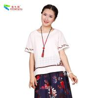 Quality White Breathable Slim Shirt Retro Chinese Style Blouses wholesale