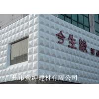 Quality Marble Texture Exterior 3D Wall Panels wholesale