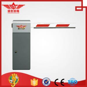 Quality Intelligent high speed traffic ssafety boom barrier gate design-T1504 wholesale