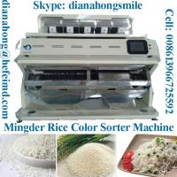 China CCD intelligent color sorter machine for rice  from Mingder factory price 2015 on sale