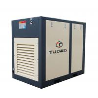 China motor drive twin screw stationary air compressor for mining engineering on sale