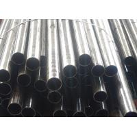 China ASTM A179 Stainless Carbon Steel Seamless Pipe , ST35 / E215 Cold Drawn Low Carbon Pipes on sale