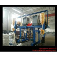 Quality LHT Type Auto Welder Automatic Welding Machines For H beam Manufacturing Line wholesale