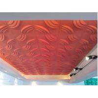 Quality Embossed Home Wall Decor 3D Wall Background / Decorative Wall Paneling for KTV or Club wholesale