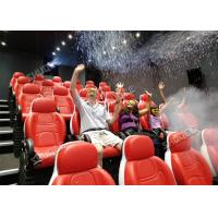 Buy cheap 3D Museum And 5D Cinema Equipment Fiberglass / Genuine Leather Seat Cushion from wholesalers