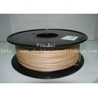 Cheap Professional 3D Printer Wood Filament 1.75mm 3mm Material For 3D Printing for sale