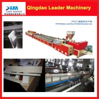 Quality Soon Delivery Time PVC UPVC window and door extrusion machine wholesale