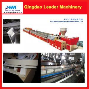 Quality UPVC, PVC Window and door making machine, profile extrusion machine wholesale