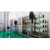 Quality Reverse Osmosis Water Treatment System Water Purifier EquipmentCNP / Grundfos Pump wholesale