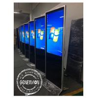 Quality Slim 42 Inch All In One Interactive Kiosk Touch Screen 5mm Toughened Glass wholesale