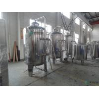 China Mineral Water Purifying Machine on sale