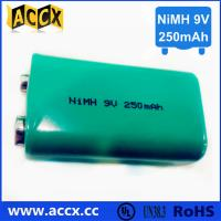 Quality 9V battery NiMH wholesale
