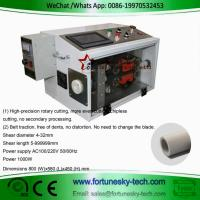 Quality 110-220V Automatic Rotary Dia 4-32mm Pipe Cutting Machine Cutting Corrugated Bellows For Automative Wiring Harness Chip wholesale
