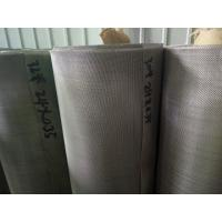 Quality 24mesh Stainless Steel 304 316 Plain Weave Mesh for Industry Filter wholesale