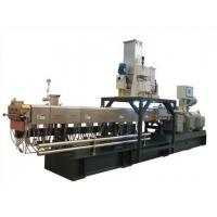 Cheap Polyphenylene Sulfide (PPS) Granulator for sale
