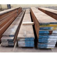 Quality Standard ESR Cold Work Tool Steel AISI D2 JIS SKD11 DIN1.2379 Flat Bar wholesale