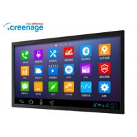 Buy cheap Ultra Thin Lcd Advertising Screens Shopping Center Network Vgasd / Usb Input product