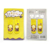 Quality Yellow Cool Personalised Magnetic Bookmarks for Books Boy Used Eco-friendly wholesale
