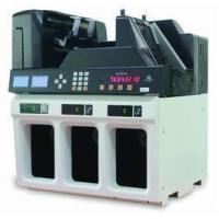 Quality money sorting equipment wholesale