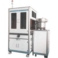 Quality High Precision Automated Vision Inspection System 0.5 - 20mm End Thickness wholesale