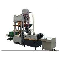 Buy cheap 10kg Salt Block Press Machine Mineral Licking Brick Press Block Tablet Making from wholesalers