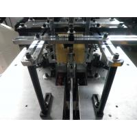 Quality Ultrasonic Two Side PE Paper Cake Box Forming Machine Paper Cup Making Plant wholesale