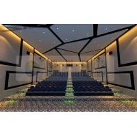 Quality Luxury Large 4D Movie Theatre With Control System For 120 Persons wholesale
