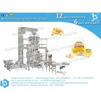 China Automatic weighing and filling and sealing packaging machine for food cheese grains granule on sale