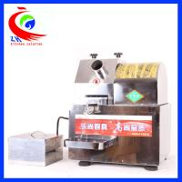 China Stainless Steel Juice Extractor Machine , Dual Power Sugar Cane Juice Machine on sale