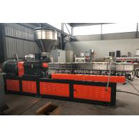 Pet Bottle Recycle Double Screw Extruder Plastic Granules Making Machine